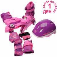 Cosmic Ролкови Кънки С Каска И Наколенки Skate And Protection Set