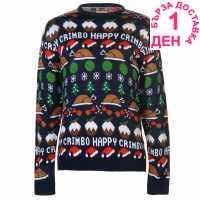 Star Мъжки Коледен Пуловер Christmas Knit Jumper Mens Navy Xmas Din F Коледни пуловери