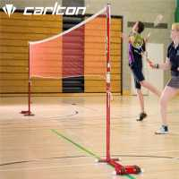Carlton Wheelaway Badminton Posts And Net Red Бадминтон