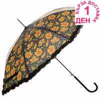 Susino Vintage Umbrella Multi Чадъри