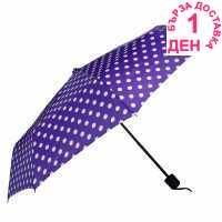 Dunlop Сгъваем Чадър Folding Umbrella Purple/White Чадъри