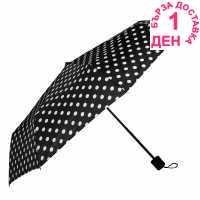 Dunlop Сгъваем Чадър Folding Umbrella Black/White Чадъри за дъжд