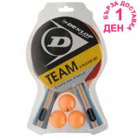 Dunlop Team 2 Player Set Table Tennis Set - Хилки за тенис на маса
