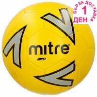 Mitre Футболна Топка Impel Football Yellow Футболни топки