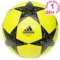 Adidas Футболна Топка Uefa Champions League Capitano Final Football Yellow/Black Футболни топки