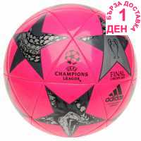 Adidas Футболна Топка Uefa Champions League Final 2017 Football ShockPink Футболни топки