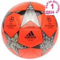 Adidas Футболна Топка Uefa Champions League Final 2017 Football SolarOrange Футболни топки
