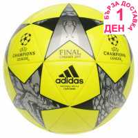 Adidas Футболна Топка Uefa Champions League Final 2017 Football SolarYellow Футболни топки