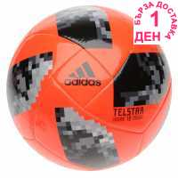 Adidas Футболна Топка World Cup 2018 Telstar Glider Football