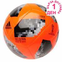 Adidas Футболна Топка World Cup 2018 Telstar Glider Football Solar Orange Футболни топки