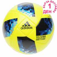 Adidas Футболна Топка World Cup 2018 Telstar Glider Football Yellow Футболни топки