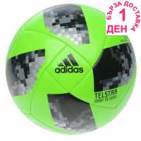 Adidas Футболна Топка World Cup 2018 Telstar Glider Football Solar Green Футболни топки