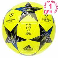 Adidas Ucl Final Kiev Capitano Replica Football Solar Yellow Футболни топки