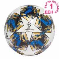 Adidas Glider Finale Football White Футболни топки