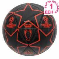 Adidas Glider Finale Football Black/Red Футболни топки