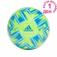Adidas Glider Finale Football (X1) EU Green Футболни топки