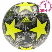 Adidas Uefa Champions League Capitano Replica Football Silver/Yellow Футболни топки