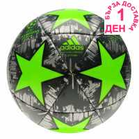 Adidas Uefa Champions League Capitano Replica Football Silver/Green Футболни топки