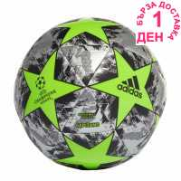 Adidas Glider Finale Football Solar Green Футболни топки