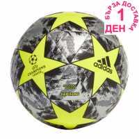 Adidas Glider Finale Football Solar Yellow Футболни топки