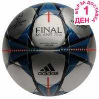 Adidas Футболна Топка Ucl Final Glide Replica Football Silver Met Футболни топки