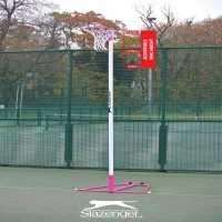 Slazenger Toy Shop 10Mm Net Ball Post Pink Подаръци и играчки