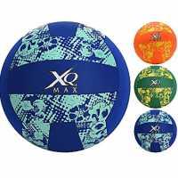 Pro-Gardens Volleybalcl99  Подаръци и играчки