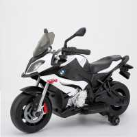 Rastar Bmw Motorcycle 6V Ride On Bike White Подаръци и играчки
